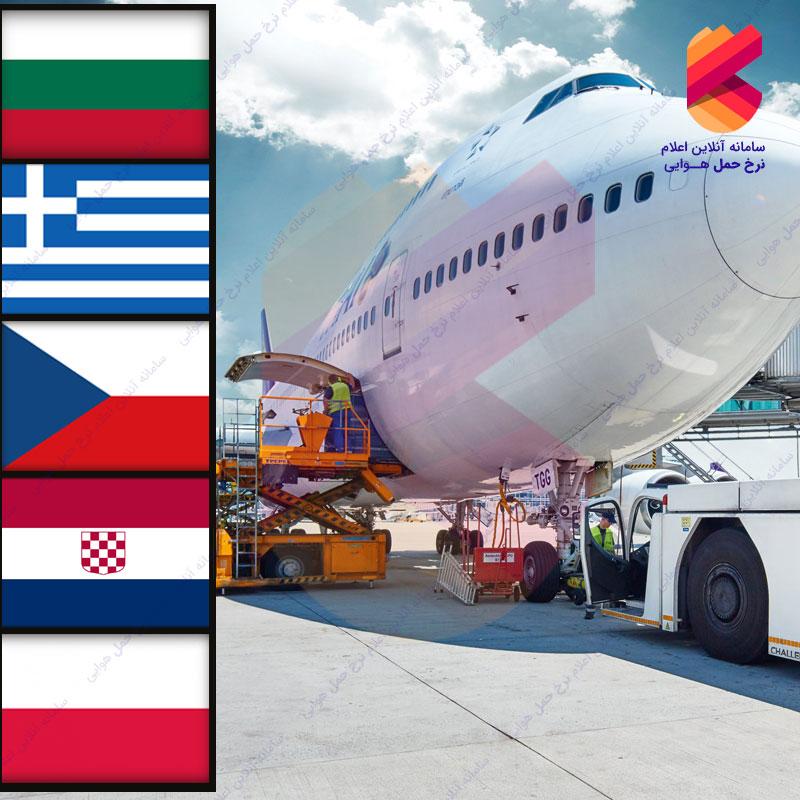 حمل بار از بلغارستان