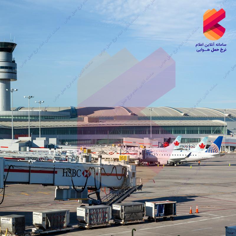 حمل هوایی به کانادا - ارسال بار هوایی به تورنتو